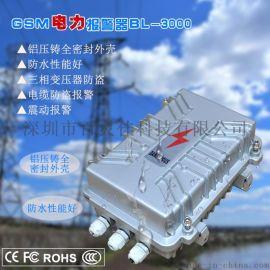 供應野外GSM變壓器防盜報警器 電力防盜報警器批發