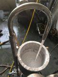 疏水性气相二氧化硅高剪切胶体磨