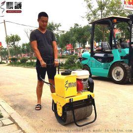鼎诚放大招300公斤手扶单钢轮压路机 回填土压实机