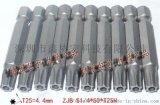 梅花頭TORX T40 T25 T30