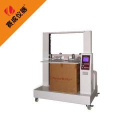 瓦楞纸箱抗压试验仪器 纸箱抗压试验机