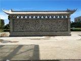 浮雕、壁画、寺庙浮雕、九龙壁、