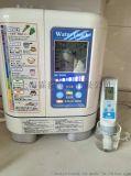 富氢水机,日本还原水机,水素水机