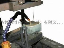 线切割乳化油