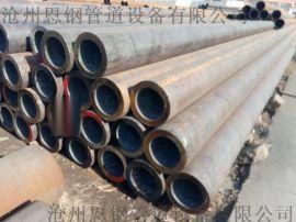 45#钢厚壁结构用