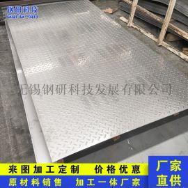 无锡直供2304钢板 不锈钢钢板 太钢耐腐蚀 现货