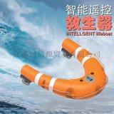 水域救生神器 船用救生設備 智慧救生圈