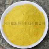 聚合硫酸铁 聚合硫酸铁厂家 絮凝剂
