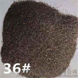 厂家直销高硬度金刚砂 砂轮砂纸原料用棕刚玉F36
