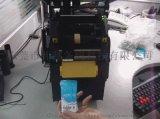 条码机怎么打印服装吊牌纸?