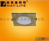 LED天花灯,GX53铁质可替换光源天花灯系JJL-5301-E