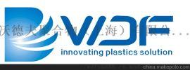 上海沃德夫供应美国杜邦Zytel PA66 ST801耐冲击尼龙材料 工程塑料 可试料