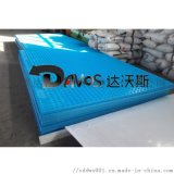 路基板A图们路基板A路基板沙滩修建耐腐蚀使用介绍