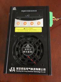 BH-PS800系列智能排水除湿装置及系统