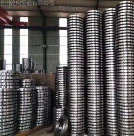 碳钢法兰厂家 非标定制法兰盘 规格DN15-DN4000 执行标准HG/T20592-2009 乾启欢迎来电订购