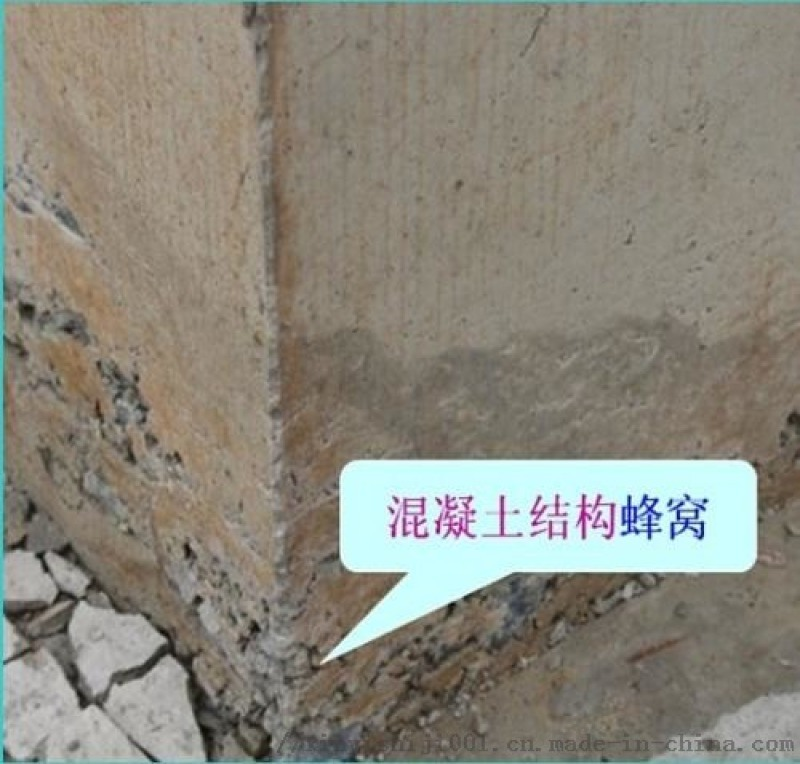 蜂窩麻面修補砂漿 結構修補砂漿