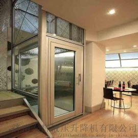 小型室内外二三层家用电梯液压别墅电梯复式阁楼电梯