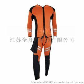 水域救援湿式服 分体式潜水服 3mm防寒保暖服