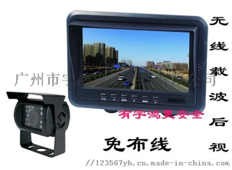 高清车载显示器 两路航空头 AHD/模拟兼容