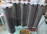 贺德克控制油过滤器滤芯0060R020BN3HC