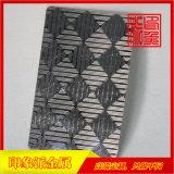 立体回型不锈钢压花板供应商