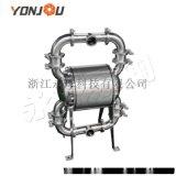 卫生级气动隔膜泵QBK5