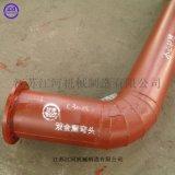 江蘇江河機械 雙金屬耐磨複合彎頭 耐磨彎頭生產廠家