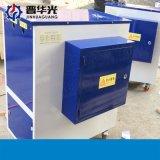 青海黄南电蒸汽发生器 燃油型蒸汽发生器