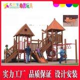 南寧幼兒園室外大型組合滑梯玩具哪家性價比高 哪家好