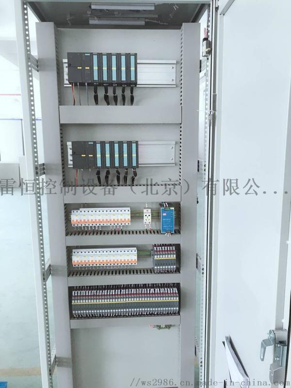 plc控制櫃成套,電氣控制櫃成套廠家-北京雷恆控制