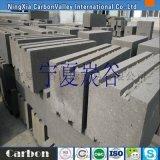 高密度半石墨炭砖   炉口碳砖价格