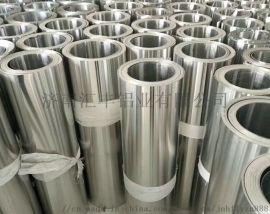 铝皮 防腐保温铝皮 加工定做工业保温铝皮