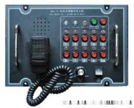 CHJ-1Z-Q嵌入式轮机员报**系统主机