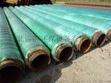 霈凱60玻璃鋼管道 玻璃鋼排污管道