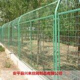 隔离铁丝网 护栏网优点 高速公路护栏网厂