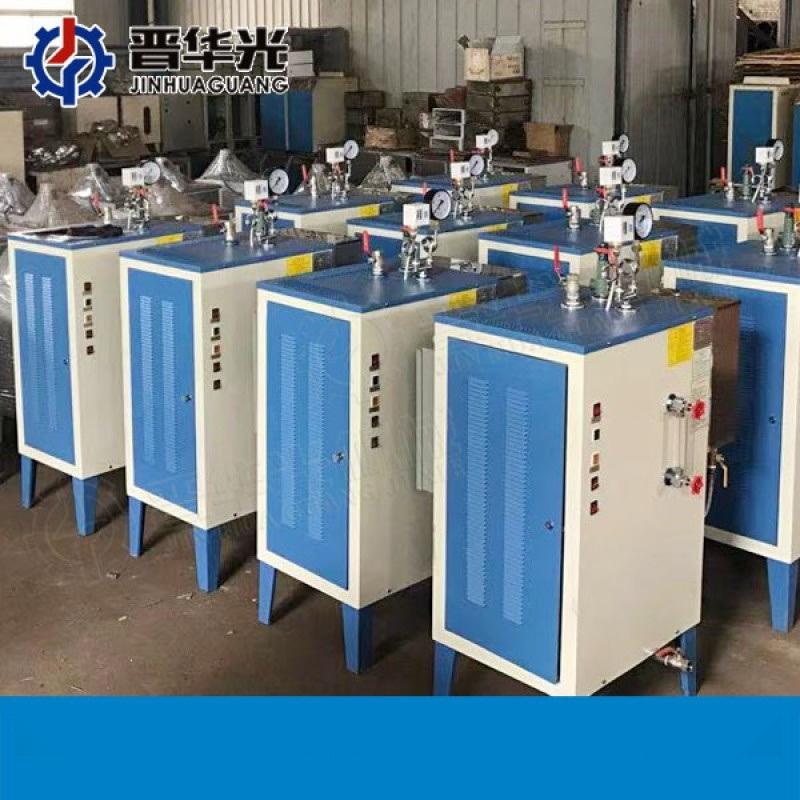 福建南平蒸汽发生器 全自动燃油桥梁养护器