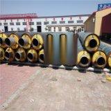 安阳 鑫龙日升 城市供暖管道DN600/630聚氨酯硬质发泡预制管