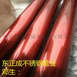 深圳不锈钢彩色管,钛金304不锈钢管