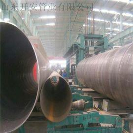 2pe/3pe防腐螺旋钢管 防腐保温管道