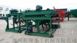 牛粪有机肥处理设备 牛粪有机肥生产线 厂家直供