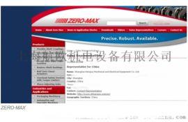Zero-Max刹车6A37