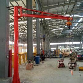 【小型移动式悬臂吊 立柱式悬臂吊 250公斤单臂吊