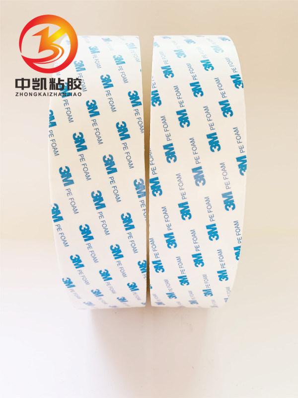 3MPE FOAM,白色1.1mmPE高粘泡棉胶带