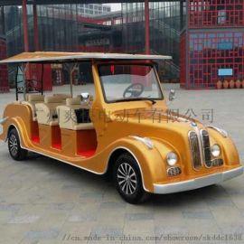 8人座電動老爺車玻璃鋼車身樓盤景區觀光車