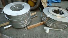 2205不锈钢带现货 2205不锈冷轧钢带热销