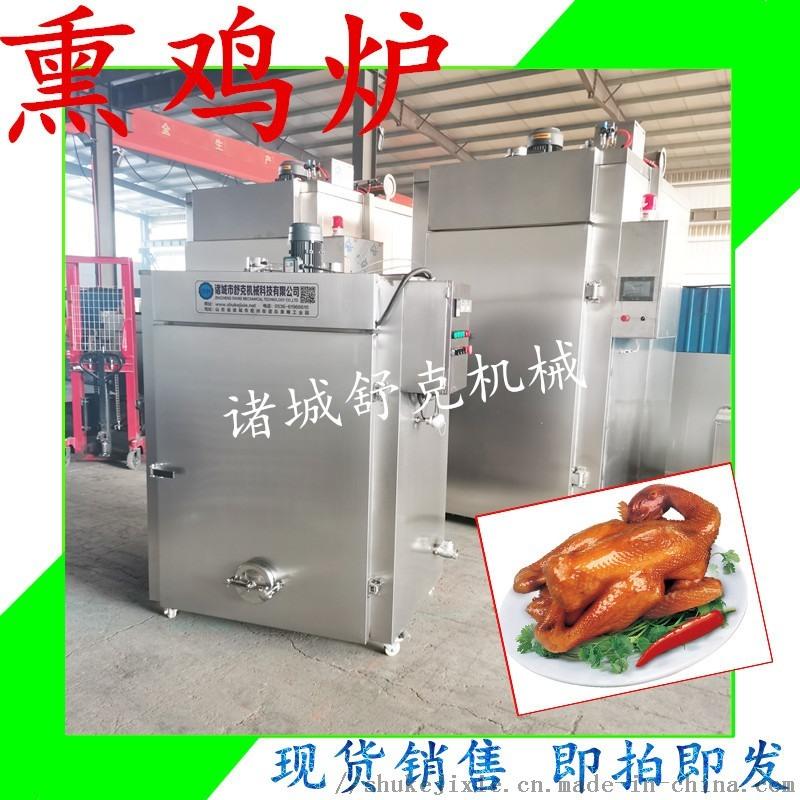 厂家直销培根糖熏机 全自动燃气加热熏鸭排糖熏炉
