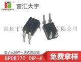 BPC817C DIP-4 光耦 佰鸿一级代理