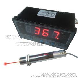 東本高溫紅外測溫儀 同軸鐳射瞄準紅外測溫儀