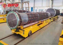 厂区转运轨道平车(蓄电池供电)铝锭搬运地轨小车