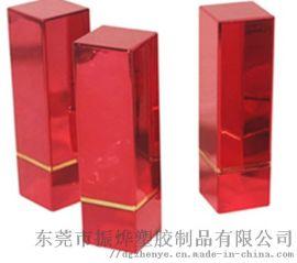 振烨塑胶,专业口红管空管定制加工厂家
